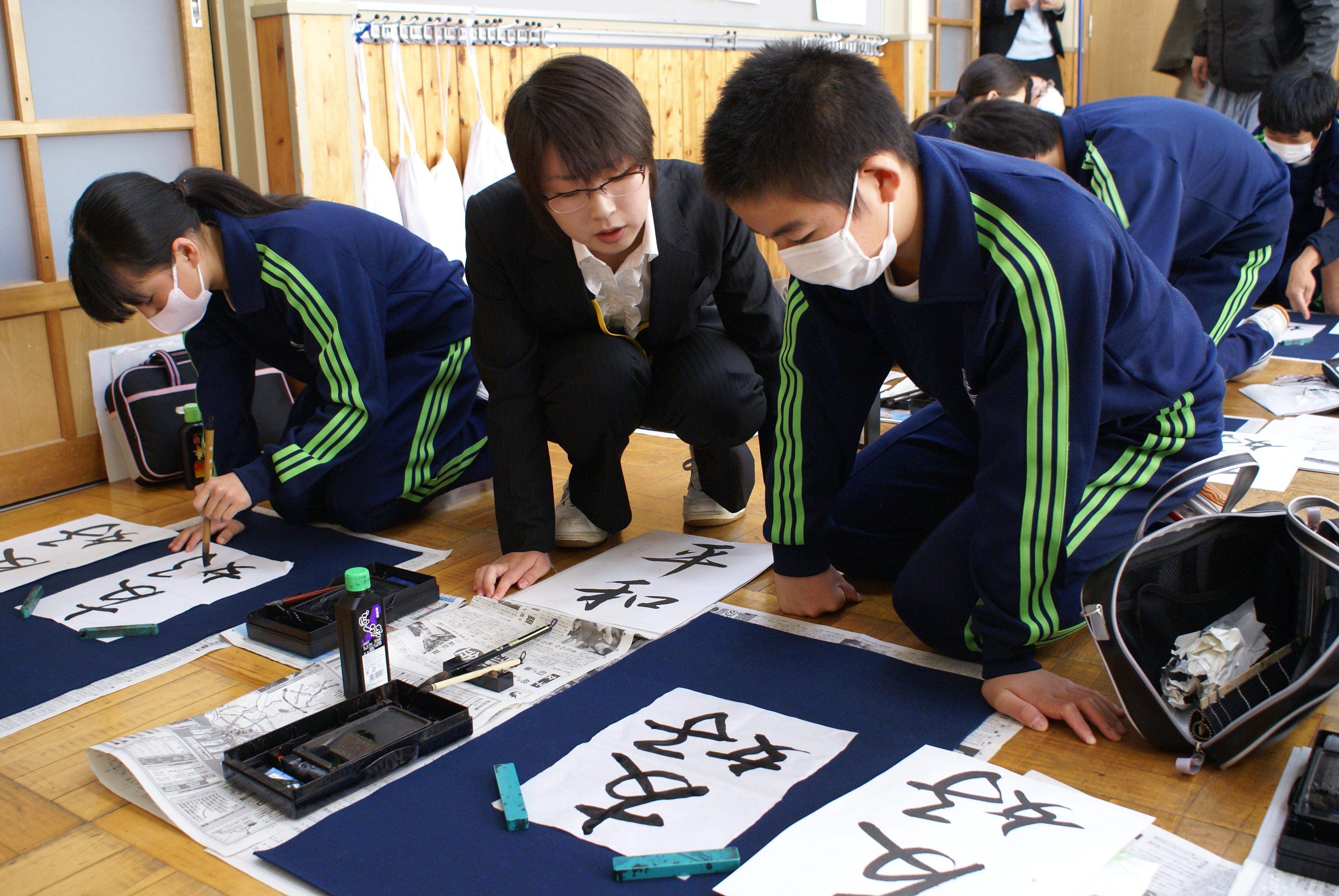 書 筑波大学 創造的復興プロジェクト