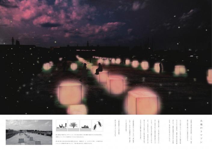 皆川くんの作品『大地のトマソン』