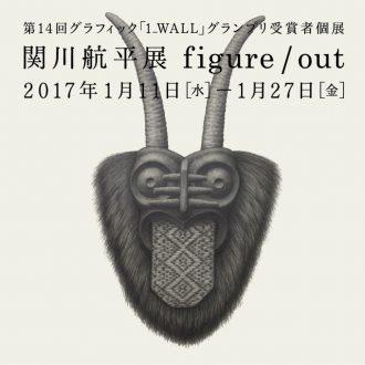 14ggp_sekigawa_banner_a-970x970