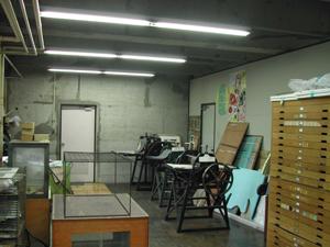 工房棟C204版画室
