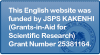 This website was funded by JSPS KAKENHI (Grants-in-Aid for Scientific Research) Grant Number 22530950.