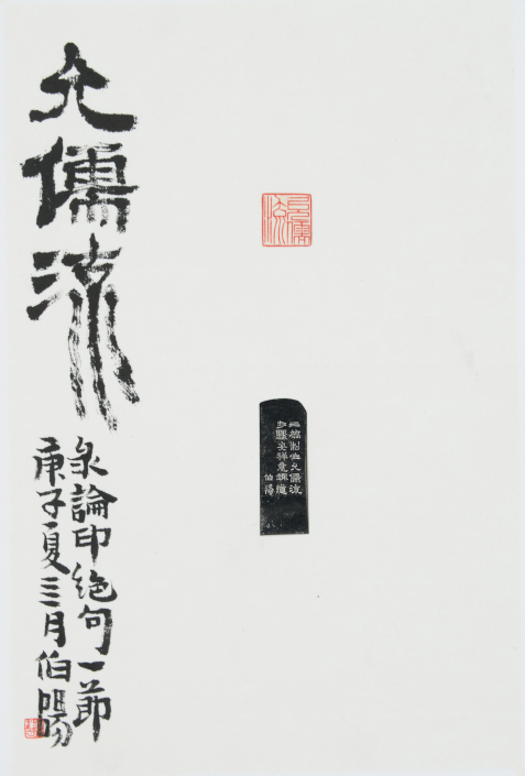 21×15cm