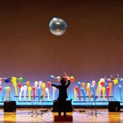 バルーン・ フィルハーモニー 交響楽団