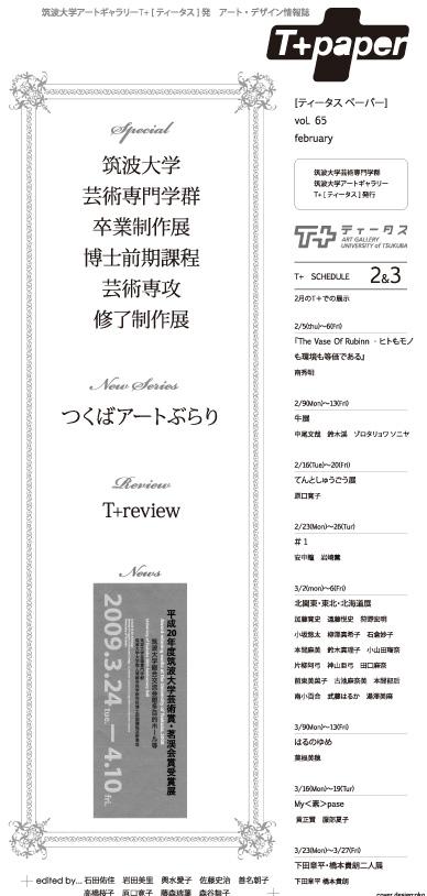 paper23