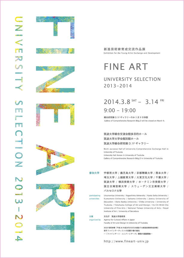 fineart_flyer_print