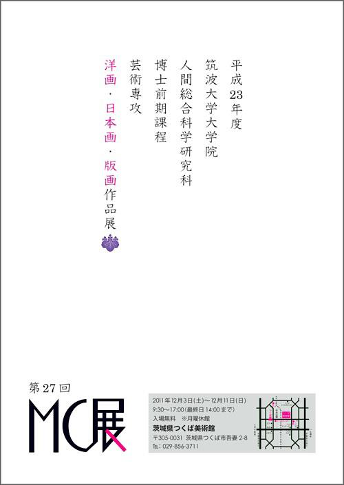mc11_p